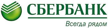 Помощь в открытии счета в Сбербанке